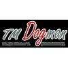 Dogman, Догман туалеты для кошек премиум класса