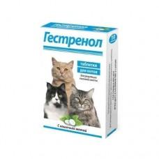 Гестренол таблетки для котов для регуляции половой охоты,уп.10 таблеток.