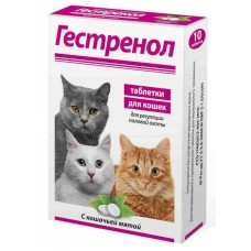 Гестренол таблетки для кошек для регуляции половой охоты,уп.10 таблеток