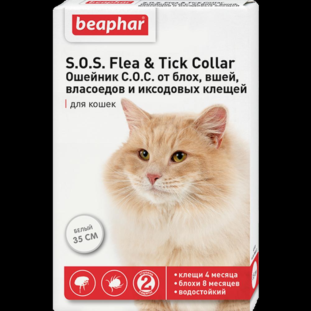 Beaphar Flea&Tick Collar S.O.S.,ошейник от блох и клещей для кошек,35 см.