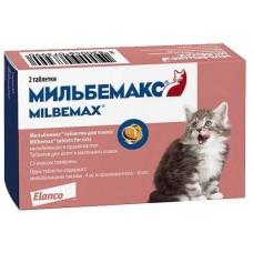 Мильбемакс,антигельминтик для котят,1 таблетка.