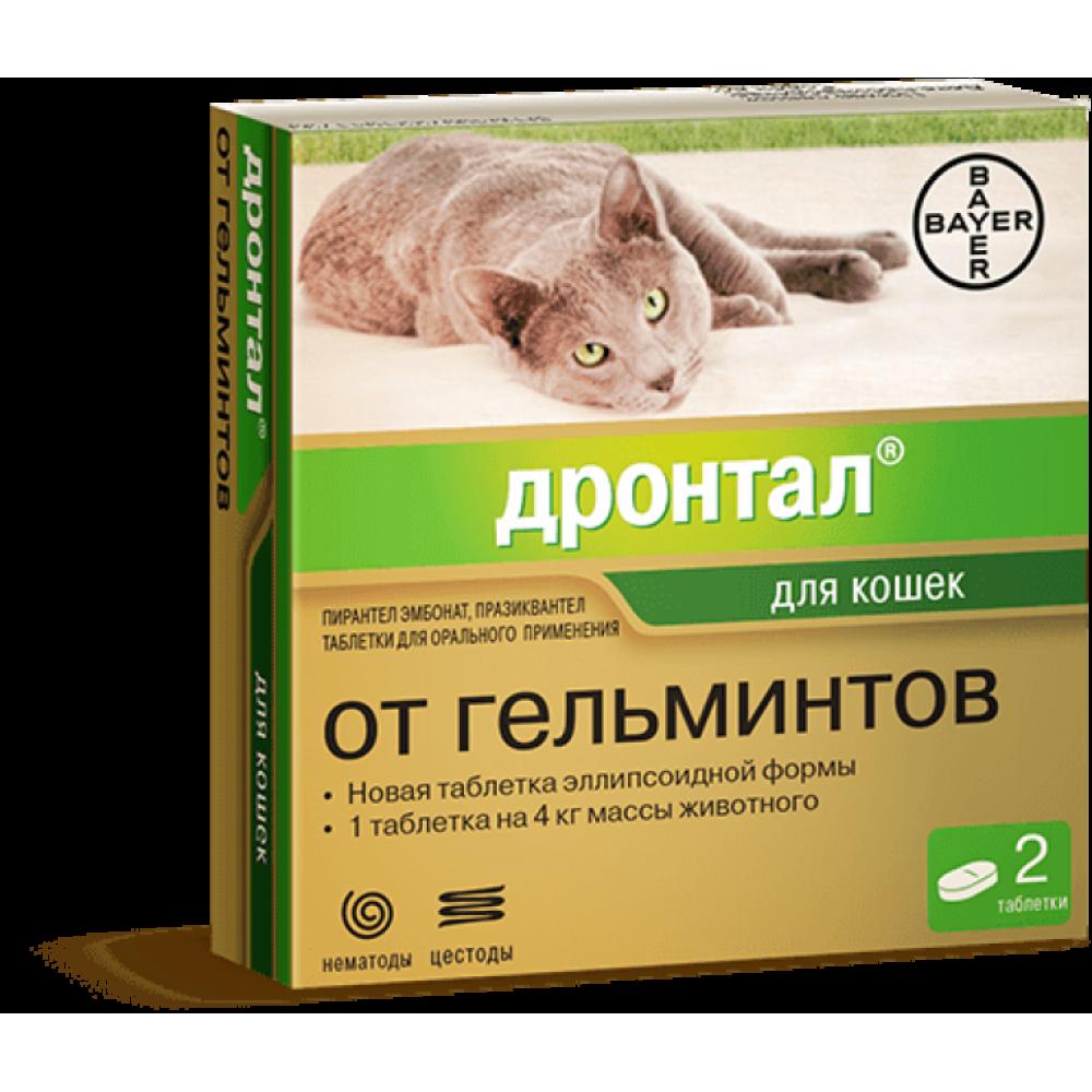 Дронтал (антигельминтик для кошек), уп.2 таблетки