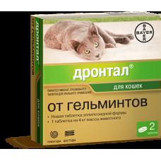 Дронтал, антигельминтик для кошек,уп.2 таблетки