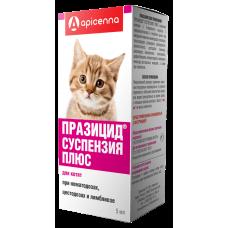 Празицид сладкая суспензия,антигельминтик для котят,фл.5 мл.