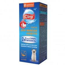 Cliny,паста для вывода шерсти с ионами серебра,уп.30 гр.