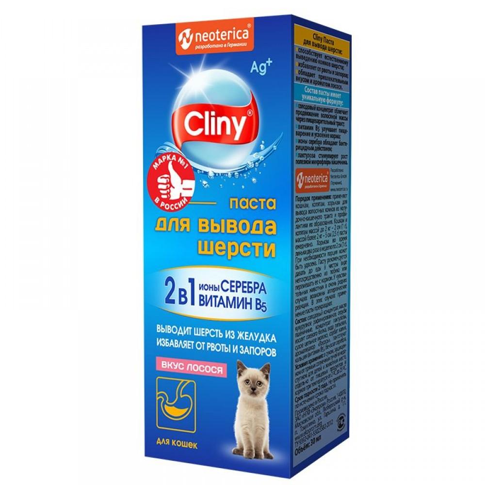 Cliny,паста для вывода шерсти с ионами серебра со вкусом лосося,уп.30 гр.