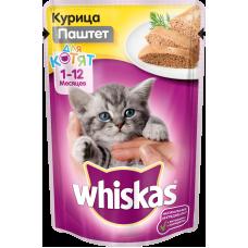 Whiskas,влажный корм для котят паштет с курицей,85 гр.