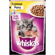Whiskas,влажный корм для котят рагу с курицей,85 гр.