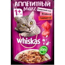 Whiskas,влажный корм для кошек Аппетитный микс из сливочного соуса,говядины и ягненка,85 гр.