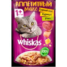 Whiskas,влажный корм для кошек Аппетитный микс из сырного соуса,курицы и утки,85 гр.