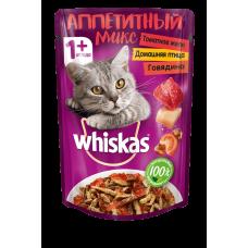 Whiskas,влажный корм для кошек Аппетитный микс из томатного желе,говядины,птицы,85 гр.