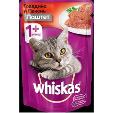 Whiskas,влажный корм для кошек паштет из говядины с печенью,85 гр.
