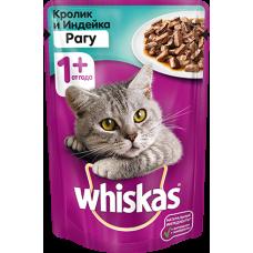 Whiskas,влажный корм для кошек рагу с кроликом и индейкой,85 гр.