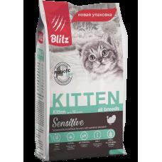 Blitz Sensitive Kitten, корм для котят,уп. 2 кг