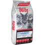 Blitz Sensitive Sterilised Cat, корм для стерилизованных кошек,уп. 10 кг