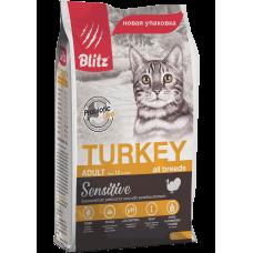 Blitz Sensitive Adult Cats Turkey, корм для взрослых кошек со вкусом индейки,уп.0,400 кг.