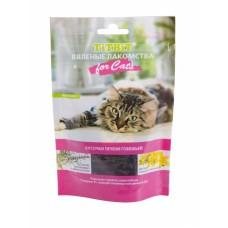 TitBit Вяленые лакомства Кусочки печени говяжьей для кошек 60 г005132