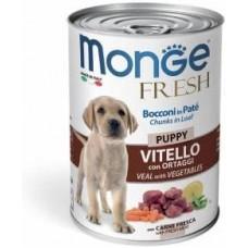 Monge Fresh Dog,паштет для щенков с телятиной и овощами,банка 400 гр.