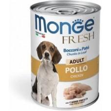 Monge Fresh Dog,паштет для собак с курицей,банка 400 гр.