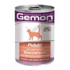Gemon Cat Chunks Adult,кусочки для кошек с лососем и креветками,банка 415 гр.