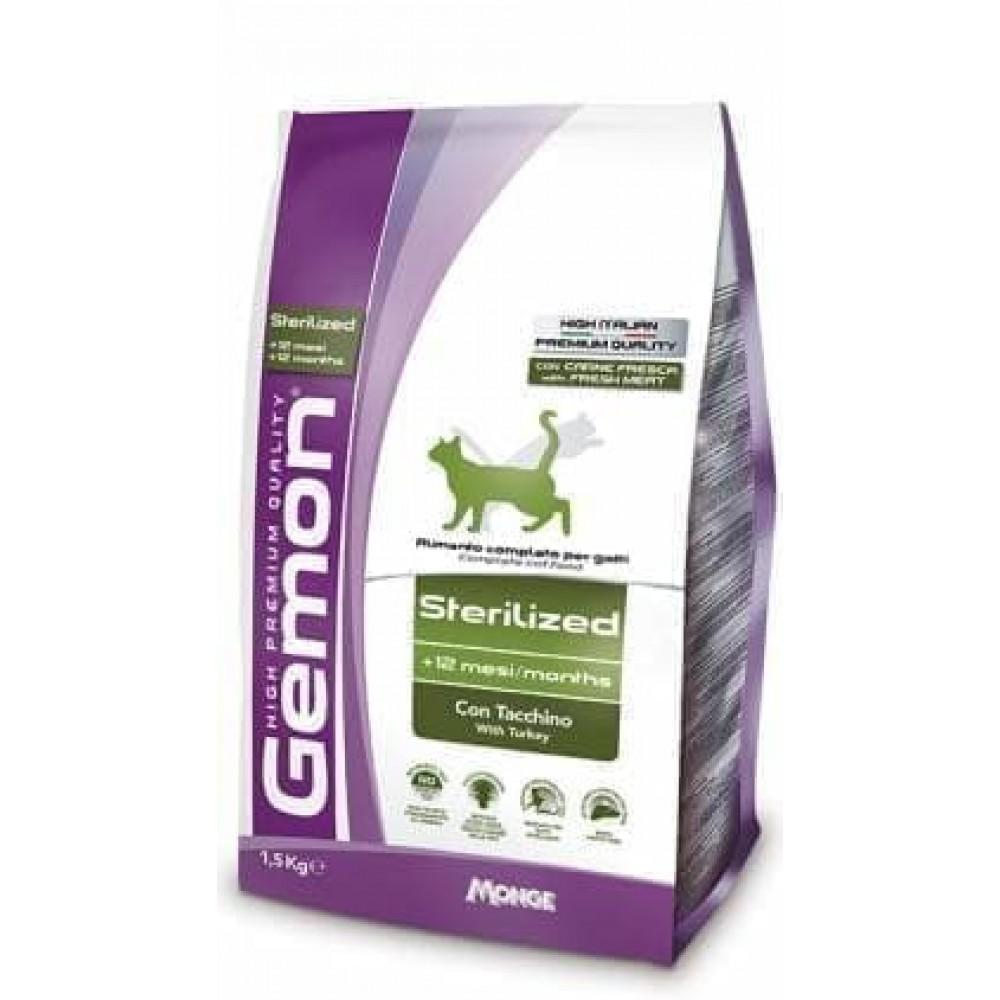 Gemon Cat Sterilised,сухой корм для стерилизованных кошек и котов,уп.1,5 кг.