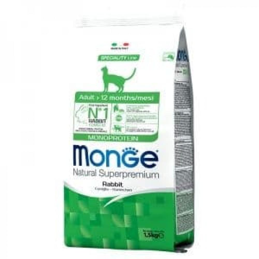 Monge Cat Adult Monoprotein Rabbit,сухой монопротеиновый корм для взрослых кошек с кроликом,уп.1,5 кг.
