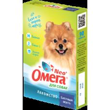 """Омега NEO+ для собак,""""Блестящая шерсть"""",уп.90 таблеток"""