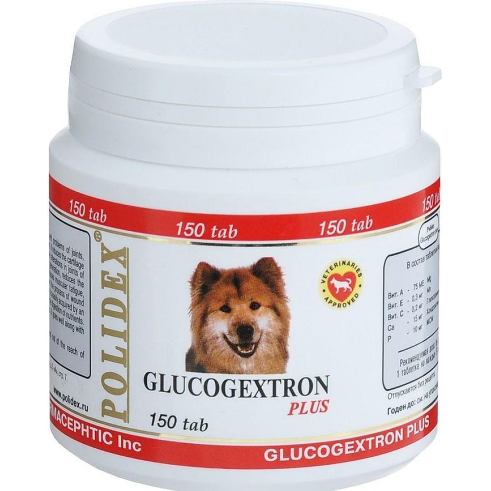 Polidex Glucogextron plus,хондропротектор для собак и щенков,150 таблеток