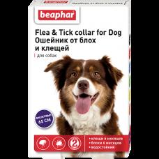 Beaphar Flea&Tick Collar for Dogs,ошейник инсектоакарицидный для собак фиолетовый,65 см.