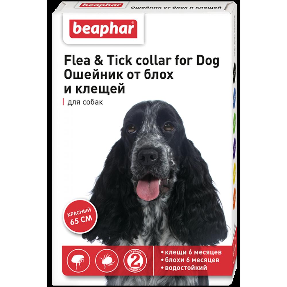 Beaphar Flea&Tick Collar for Dogs,ошейник инсектоакарицидный для собак красный,65 см