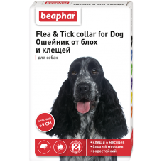 Beaphar Flea&Tick Collar for Dogs,ошейник инсектоакарицидный для собак красный,65 см