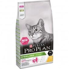 Pro Plan Sterilised,сухой корм для стерилизованных кошек с курицей и рисом, уп. 10 кг.