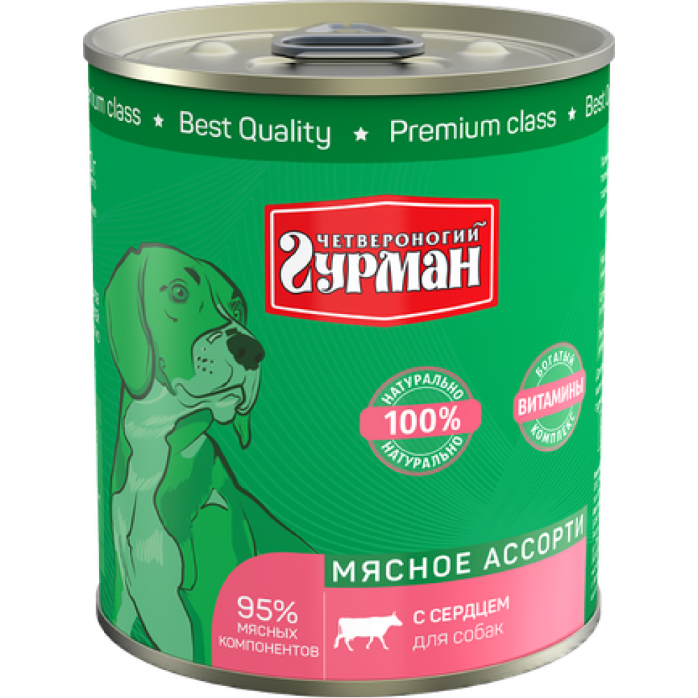 Четвероногий Гурман «Мясное ассорти» с сердцем для собак,банка 340гр.