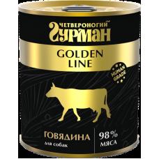 Четвероногий Гурман Голден, Говядина натуральная в желе для собак, банка 340гр.
