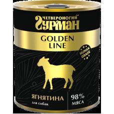 Четвероногий Гурман Голден, Ягнятина натуральная в желе для собак, банка 340гр.