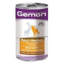 Gemon Dog Medium Adult,консервы для собак средних пород кусочки курицы с индейкой,банка 1250 гр.
