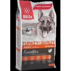 Blitz Sensitive Adult Dog Turkey&Barley, корм для взрослых собак с индейкой и ячменем,уп.15 кг