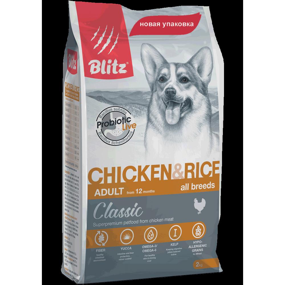 Blitz Adult Dog Chicken&Rice, корм для взрослых собак с курицей и рисом,уп.15 кг.