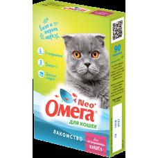 Омега NEO+ для кастрированных кошек,уп.90 таблеток
