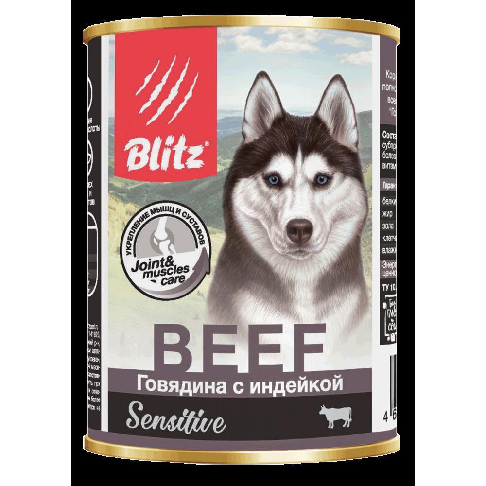 Blitz Sensitive Влажный корм «Говядина с индейкой» 400 гр.