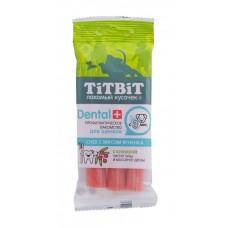 TitBit ДЕНТАЛ+ Снек с мясом ягненка для щенков средних пород