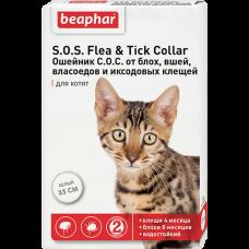 Beaphar Flea&Tick Collar S.O.S.,ошейник от блох и клещей для котят,35 см.