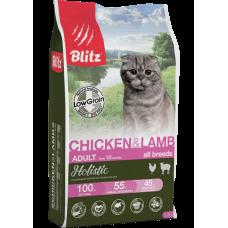 Blitz Holistic Chicken&Lamb Cat,низкозерновой корм для взрослых кошек с курицей и ягненком,уп.1,5 кг.