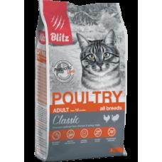 Blitz Classic Poultry Adult Cat,сухой корм для взрослых кошек с домашней птицей,2 кг.
