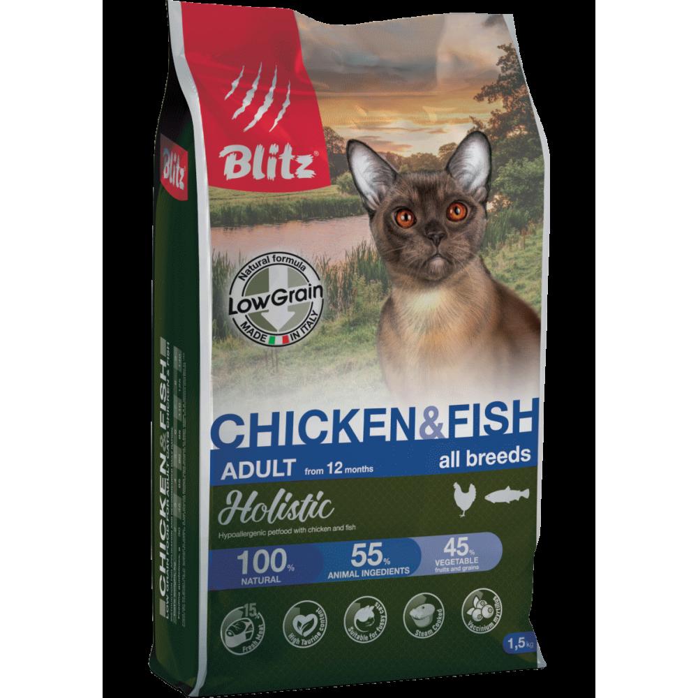 Blitz Holistic Chicken&Fish Cat,низкозерновой корм для взрослых кошек с курицей и рыбой,уп.5 кг.