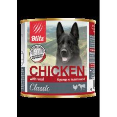Blitz Classic влажный корм «Курица с телятиной»