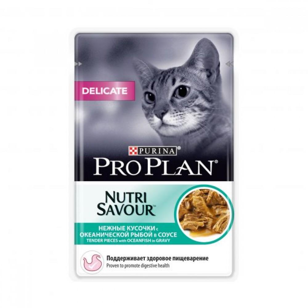 Pro Plan NutriSavour Delicate, влажный корм для чувствительных кошек с океанической рыбой в соусе,85 гр