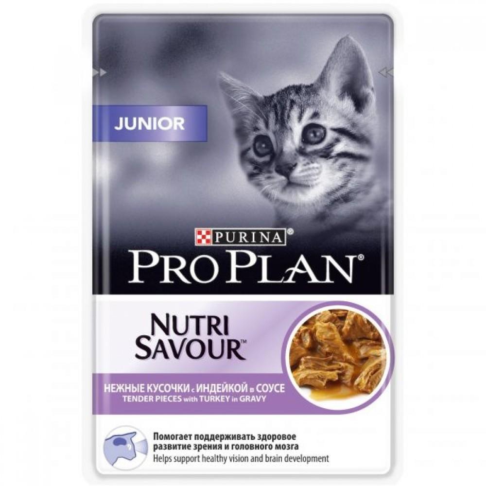Pro Plan NutriSavour Junior, влажный корм с индейкой в соусе для котят, пауч 85гр.