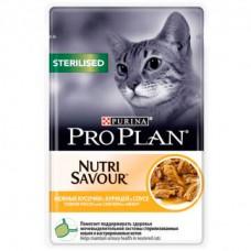Pro Plan NutriSavour Sterilised,влажный корм для стерилизованных для кошек с курицей в соусе,пауч 85 гр.