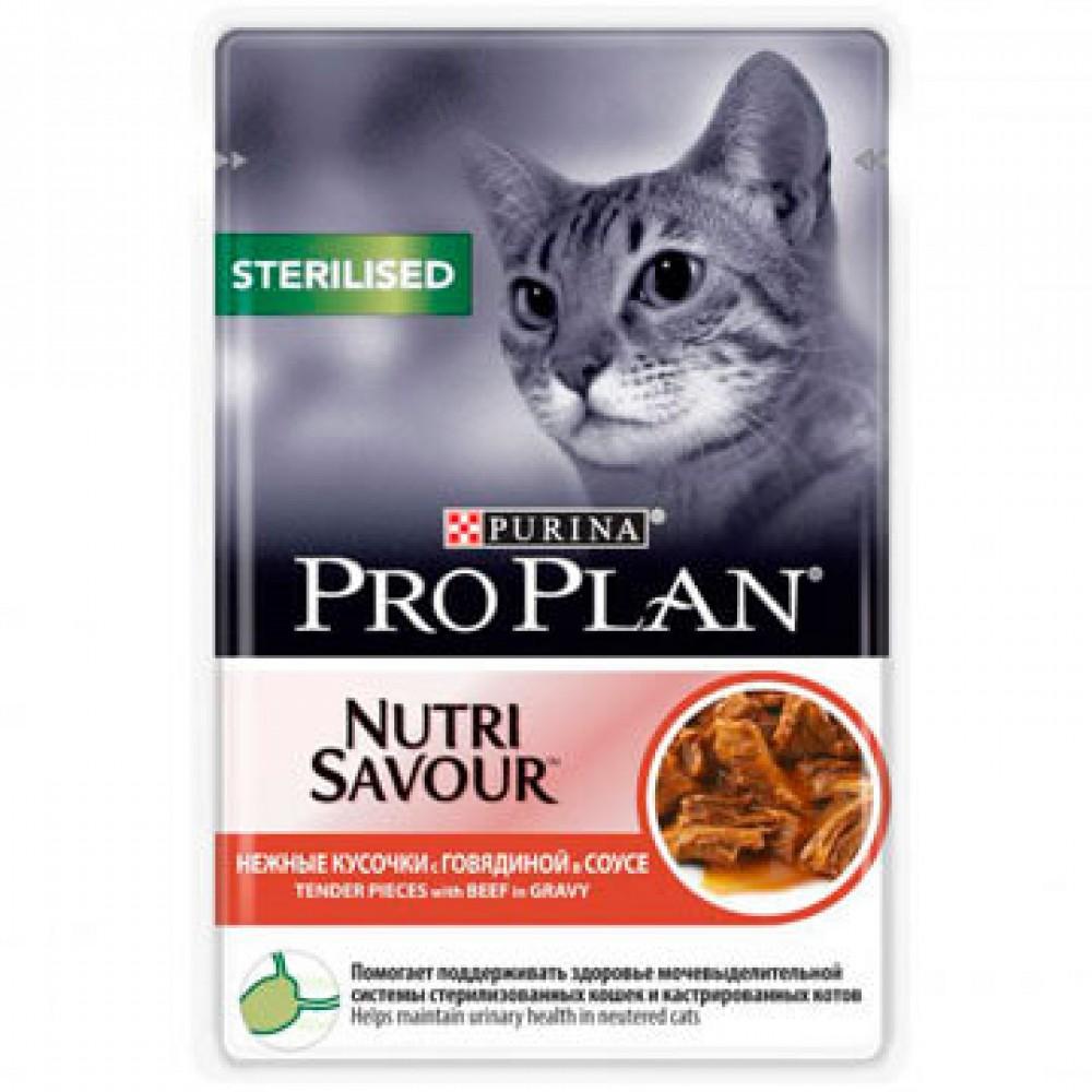 Pro Plan NutriSavour Sterilised,влажный корм для стерилизованных кошек с говядиной в соусе,пауч 85 гр.